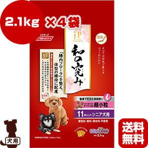 送料無料・同梱可 JPスタイル 和の究み 超小粒 11歳以上のシニア犬用 2.1kg×4袋 日清ペットフード ▼a ペット フード 犬 ドッグ