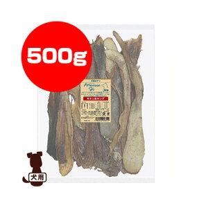 ☆JANP アフタヌーングー 牛タン皮 ロング 500g ジャンプ ▼g ペット フード 犬 ドッグ おやつ 送料無料