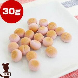 紫いも味ボーロ プチパック 30g バーク ※単品商品です。1点のお届けとなります。 ▽b ペット フード 犬 ドッグ おやつ 国産 送料無料