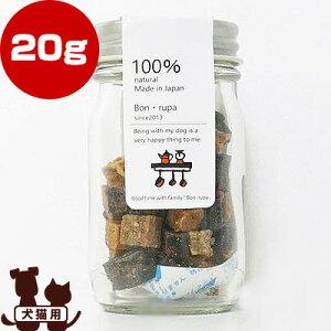 Bonpuchi 鮭&まぐろコロコロ 20g ボンルパ ※単品商品です。1点のお届けとなります。 ▽b ペット フード 犬 ドッグ 猫 キャット おやつ 国産 送料無料