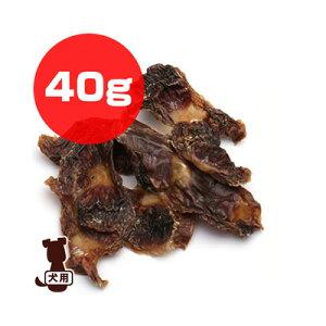 ■コンズマーケット 鶏のすなぎも 40g フラッペ ▽b ペット フード 犬 ドッグ おやつ ジャーキー トリーツ 国産 送料無料
