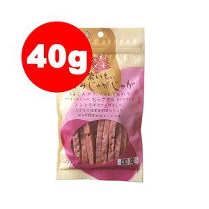 国産 素材メモ 紫芋入りささみじゃがじゃが 40g ペッツルート※単品商品です。1点のお届けとなります。 ▼a ペット フード ドッグ 犬 おやつ スナック 送料無料