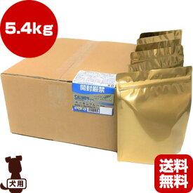 ■アディクション サーモンブルー 5.4kg Y.K.エンタープライズ ▼g ペット フード 犬 ドッグ グレインフリー 送料無料