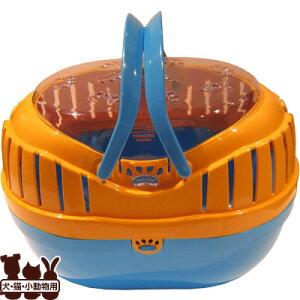 ミニプチキャリー オレンジ/ブルー PC-0F1 ファンタジーワールド ▼w ペット グッズ 犬 ドッグ 猫 キャット 小動物