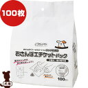 クリーンワン おさんぽエチケットパック 小型犬・超小型犬用 100枚入 シーズイシハラ ※単品商品です。1点のお届けと…
