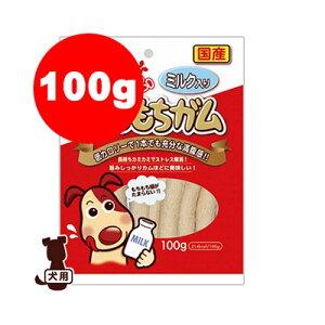 国産 おいしい もちもちガム ミルク入り 100g 九州ペットフード※単品商品です。1点のお届けとなります。 ▼a ペット フード ドッグ 犬 おやつ 送料無料