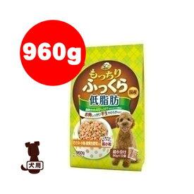 ビタワンもっちりふっくら低脂肪960g日本ペットフード▼aペットフードドッグ犬アダルト