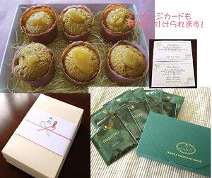 リーフル高級紅茶&飛騨桃のパウンドケーキ【6個入り】