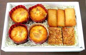 飛騨高山の食材を使った焼き菓子詰め合わせ(箱中B)【楽ギフ_包装選択】【楽ギフ_のし】【楽ギフ_メッセ入力】