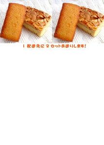 送料込!ミニセット・ダブル【スマートレター】【送料無料】