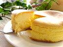飛騨高山産蜂蜜入りしっとり手作りチーズケーキ12cm・4号【楽ギフ_包装選択】【楽ギフ_のし】【楽ギフ_メッセ入力】Ekiden02P07Sep11