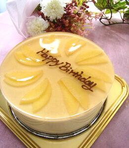 ぷるぷる飛騨桃のムース12cm(4号)冷蔵便でお届け!お誕生日ケーキ・記念日ケーキ・お祝いにもぜひどうぞ!【クール0012】【楽ギフ_包装選択】【楽ギフ_のし】【楽ギフ_メッセ入力】