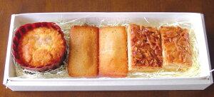 飛騨高山の食材を使った焼き菓子詰合せ(箱小)【楽ギフ_包装選択】【楽ギフ_のし】【楽ギフ_メッセ入力】