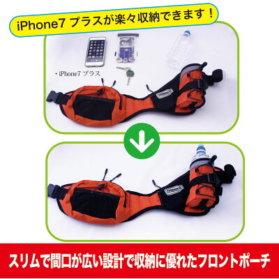 iPhone7プラス