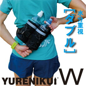 ランニング ポーチ【ダブル】ランニングポーチ YURENIKUIダブル リニューアル iphone7プラス対応 揺れにくい ランニングポーチ ジョギング  ペットボトル 送料無料