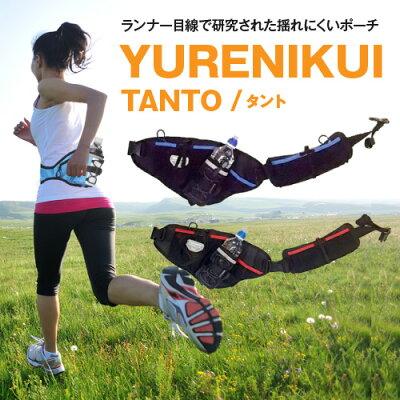YURENIKUITANTO(タント)