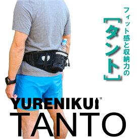 ランニングポーチ【タント(たくさん物を入れたい方に)】YURENIKUI TANTO  ゆれにくい ボトルポーチ マラソンポーチ ジョギング ウォーキング iPhone 12 Pro Max対応 送料無料
