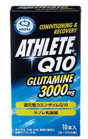 ATHLETE Q10 GLUTAMIN3000mg(10本入り)ヨーグルト味 グルタミン リカバリー