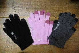 ランニング 手袋 R×L メリノウール フイットグローブ マラソン手袋 薄手グローブ