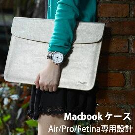高品質PUレザー マルチビジネスバッグMacBook pro 13 ケース/macBook Air 13ケース パソコンケース 13.3インチ MacBook Air MacBook Pro ノートパソコン スリーブケース 11寸 12寸 13寸 15寸対応のバッグ カバー