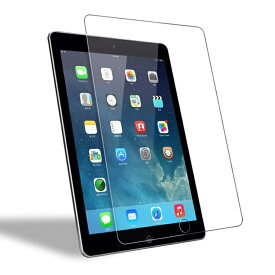 iPad強化ガラスフィルム iPad Pro 10.5 9H 強化ガラス フィルム 保護フィルム ガラス キズ防止 アイパッド 液晶保護フィルム 気泡防止 飛散防止 液晶保護ガラス iPad強化ガラスフィルム 硬度9H iPad Pro10.5 iPad 2018/2017(9.7インチ) iPadPro9.7 iPadAiriPadAir2