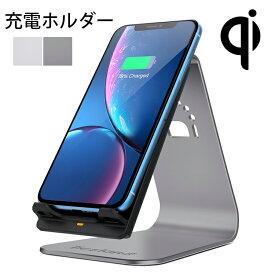 iPhone QI ワイヤレスチャージャー Type-C ワイヤレス充電器 android スマホ 無線充電スタンド Xperia XZ3 HUAWEI Galaxy 充電ホルダー スマートフォンスタンド スマホスタンド デスクスタンド 卓上 グレー・シルバー iPhoneX/8/8Plus対応 おしゃれ