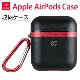 ab7e66f9b975 【ネコポス送料無料】apple AirPods WaterProof ケース 防塵 防滴 エアーポッズ 収納 落下 紛失