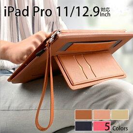 2020 新型対応!iPad Pro 11インチ タブレットケース おしゃれ アップル CASE 薄型 オートスリープ 手帳型 保護カバー 軽量・薄型 2018新型 アイパッドケース アイパッドカバー ペンシルポケット付 「同色ストラップ付き」12.9インチ iPad mini5