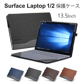 【キーボード/タイプカバー付も収納可能】Surface Laptop 2 Surface Laptop ケース/カバー 手帳型 レザー ケース カバー 保護ケース 両面保護 PUレザー アクセサリー タッチペンホルダー付 おしゃれ サーフェス ラップトップ2用カバー  13.5インチ