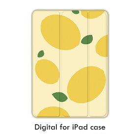 【3タイプ】薄型 軽量 耐衝撃 タブレットケース 面白い レモン 可愛い フルーツ アイパッドケース Air3 mini5 ipadPro10.5 Pro12.9 Pro11 iPad2018 typec iPadPro9.7 2017 mini4 Air2 mini2 Air mini3 オートスリープ機能付き スタンド機能付 可愛い柄 おしゃれ