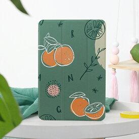 【三つ折り】薄型 軽量 耐衝撃 タブレットケース 面白い 三つ折り シリコン 可愛い オレンジ柄 アイパッドケース Air3 mini5 ipadPro10.5 Pro12.9 Pro11 iPad2018 typec iPadPro9.7 2017 mini4 Air2 mini2 Air mini3 オートスリープ機能付き スタンド機能付