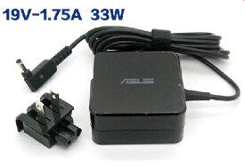 純正新品 ASUS X102BA/MA、F102B、C200MA、C300MA、X200CA/LA/MA、F200CA、X201E、X202E E203NA、TP203NA、TP401NA、E402MA E403SA、R413SA、X453SA/MA、X453SA/MA、R416SA X553SA L406S 用 ACアダプター 19V 1.75A