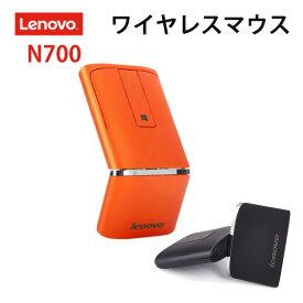 モバイルに最適な変形マウス!Bluetoothよりおすすめ!マウス ワイヤレス wireless mouse 薄型マウス Lenovo Dual Mode WL Bluetooth Touch Mouse N700 ブラック/オレンジ 2色