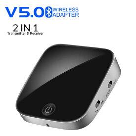 【進化版 Bluetooth 5.0 】オーディオ トランスミッター レシーバー 送信機 受信機 2in1 2台同時接続 12時間連続運転 PC/ヘッドフォン/スピーカー/ホームステレオシステム対応 3.5mm(AUX)オーディオ 光デジタル接続対応 MYR
