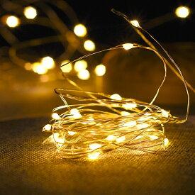 【送料無料!!!メリークリスマス】LED ジュエリーライト 5m 50球 どこでも設置OKの 電池式 ジュエリーライト led イルミネーション【 インテリアライト 屋外 照明 屋内 ライト 飾り クリスマス 】 全4色