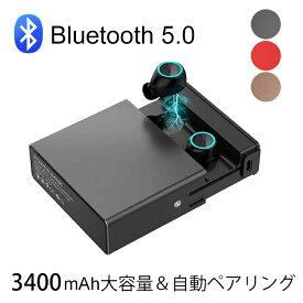 【Bluetooth5.0 高音質】【3400mAh大容量電池持ち】Bluetooth イヤホン 自動ペアリングン カナル 完全ワイヤレス マイク内蔵 180時間連続駆動 Siri&AAC8.0対応 iPhone Andoroid 多機種対応 IPX6防水 軽量 両耳 ブルートゥース イヤホン iphone11 対応