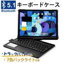 iPad Air 第4世代対応ケース Bluetoothキーボード iPad ワイヤレスキーボードケース iPad 11inch 用キーボードケース…