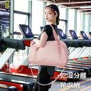 旅行バッグ 多機能 靴収納 乾湿分離 トートバッグ 大容量 マザーズバッグ キャリーオンバッグ スポーツ 機内持ち込み…