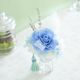 母の日 プレゼント ギフト プリザーブドフラワー 『ciel bleu シエルブルー』【送料無料】【ギフト対応】【結婚祝い 誕生日 プレゼント 母の日 ギフト】【コンビニ受取対応商品】【あす楽対応】