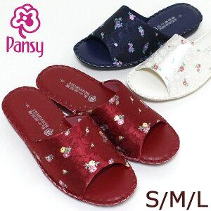 Pansy パンジー 8689(レディース)私の部屋履 PANTOFOLE(パントフォーレ)婦人用室内履き スリッパギフトプレゼント 小花柄 抗菌 (旧品番 8545)