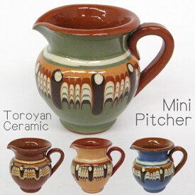 ブルガリア トロヤン陶器 食器 ミニ ピッチャー