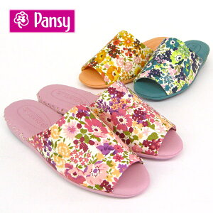 Pansy パンジー 9374婦人用 室内履き スリッパ S 22.0 〜 22.5 M 23.0 〜 23.5 L 24.0 〜 24.5 汚れがにくい ギフト プレゼント