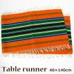 ポーランド伝統手織テーブルランナーオレンジ40×140cm麻ウール【RCP】