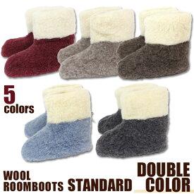 ルームブーツ COLD BREAKER社 ウール ダブルカラー 3サイズ展開 ウール100%ポーランド製 羊毛 インポート ルームシューズ もこもこ おしゃれ 洗える 暖