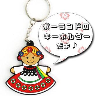 鑰匙圈波蘭女人的孩子克拉科的民族服裝花紋頭飾POLSKA橡膠鍵環東歐雜貨包迷人KRAKOWIANKA