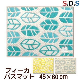 FIA mats 45 x 60 cm antibacterial and anti-odour absorbent material made in Japan