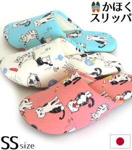スリッパ SSサイズ ソフトタイプ かほくスケッチ風ネコデザイン 21.5cmくらいまで対応子供サイズ 綿素材 かわいい 猫 日本製