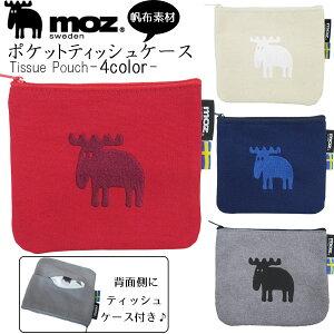 ポケットティッシュケース モズMOZ エルク刺繍14.5×12.5cm ティッシュケース ティッシュポーチ 化粧ポーチ 小物入れ 北欧 マルチケース おしゃれ メール便可