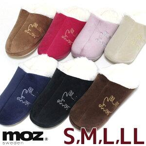 MOZ ルームシューズ エルクボア 2020AW moz sweden モズ スウェーデン 洗える あったか もこもこ 当店のみ オリジナルカラーのモカブラウン