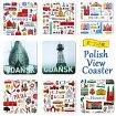 ポーランド土産かわいい紙&コルクコースター